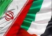 Iranian, Emirati Diplomats Hold Consular Meeting