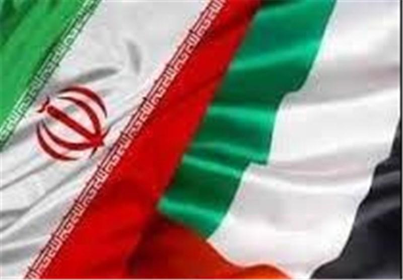 Emirati Delegation in Iran for Trade Talks