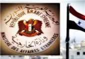 بیانیه شدیداللحن وزارت خارجه سوریه علیه ترکیه/ آوارگی 300 هزار نفر در شمال سوریه