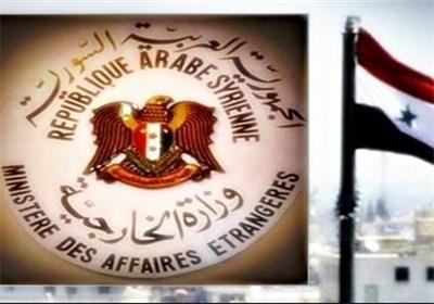دعوت رسمی دمشق از سازمان منع اشاعه تسلیحات شیمیایی برای سفر به دوما