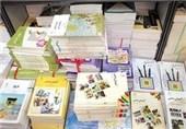 اقدامات بیثمر مجلس و «نفوذ دیگر باره» راکفلر در کتابهای درسی فرزندان ایران