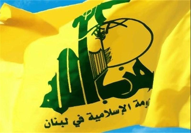 دولت لبنان خواستار عدم درج نام حزبالله در لیست سازمان تروریستی اتحادیه اروپا شد