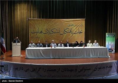 نشست خبری نجات یافتگان تشکیلات بهائیت