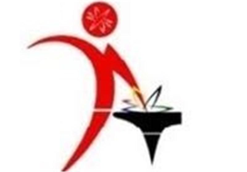 مرحله شهرستانی شانزدهمین مسابقات ملی مهارت در سیستان و بلوچستان برگزار شد