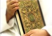 عرضه مجموعه 40 جلدی «ایرانیان و قرآن» در نمایشگاه کتاب فرانکفورت