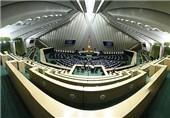 رأی مثبت نمایندگان به اجرای آزمایشی 5 ساله لایحه اساسنامه پست