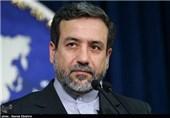 بازگشت پول نفت ایران با مشارکت 8 بانک ایرانی/ تحریم قطعات هواپیما برداشته شد