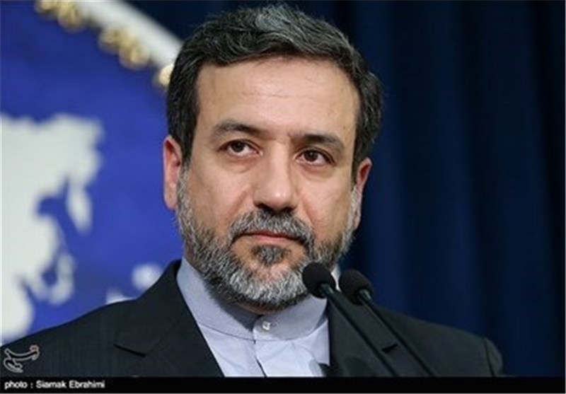 Spokesman Confirms Reports on Iran's New Envoy to IAEA