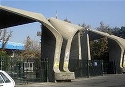 13920406163329902758323 حاشیههای تسنیم از حضور شریعتمداری در دانشگاه تهران