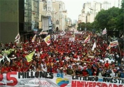 تظاهرات در ونزوئلا