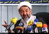 نشست خبری احمدی میانجی معاون رئیس قوه قضائیه