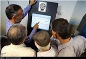 تالار بورس اوراق بهادار تهران