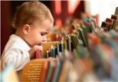 انتشار 5 کتاب از نویسندگان کودک و نوجوان ایران در مصر