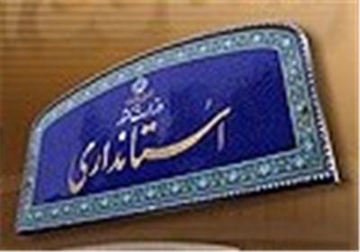 توضیحات استانداری تهران درباره انعکاس نظر استاندار در زمینه افزایش نرخ کرایه