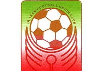 اتحادیه فوتبال