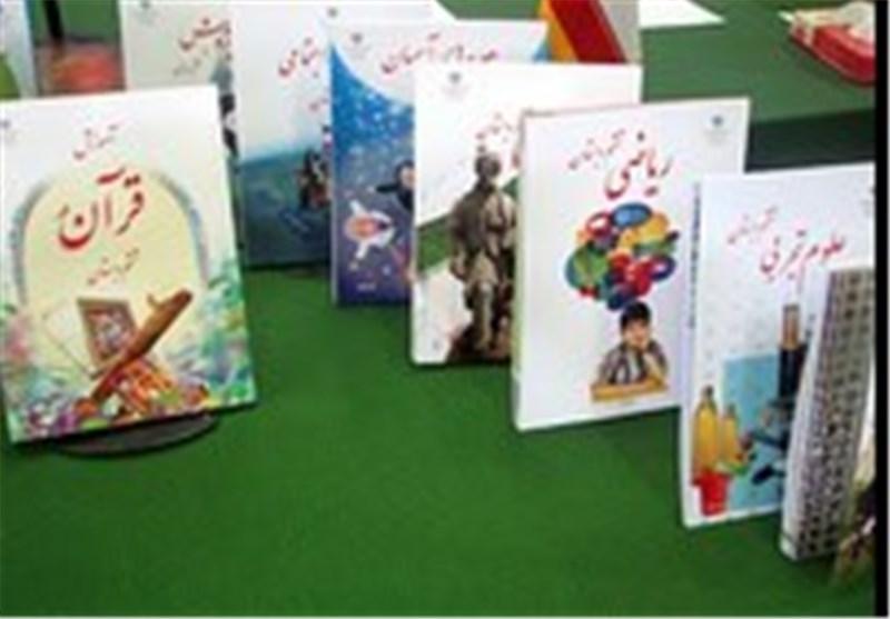 آموزش بیش از 1800 معلم مازنی در دورههای کتب جدیدالتالیف