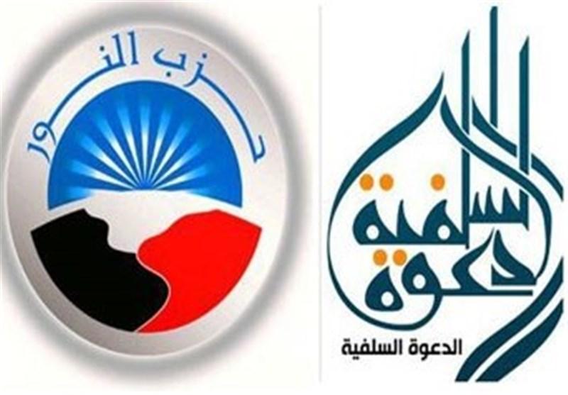 الدعوة السلفیة وحزب النور یطالبان بانتخابات رئاسیة مبکرة وحکومة تکنوقراط محایدة
