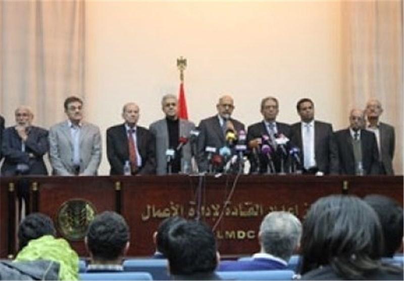"""""""جبهة الإنقاذ"""" ترفض الحدیث مع """"مرسی"""" لأنها لا تعتبره رئیسا شرعیًا"""