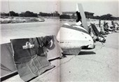 Iran Not to Forget Downing of Passenger Plane by US