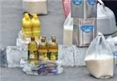 اعتبار 1500 میلیارد تومانی سبد کالایی هنوز به وزارت صنعت تخصیص داده نشده است