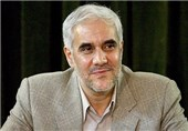 استاندار اصفهان به جای