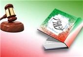 اراک| همه موظف به پاسداری از قانون اساسی در کشور هستند