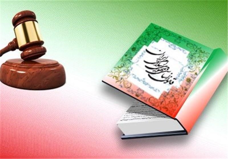 مرور زمان در قوانین ایران