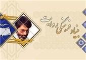 مهلت ارسال فیلمنامه به مسابقه ''چهل سال چهل فیلم'' تمدید شد