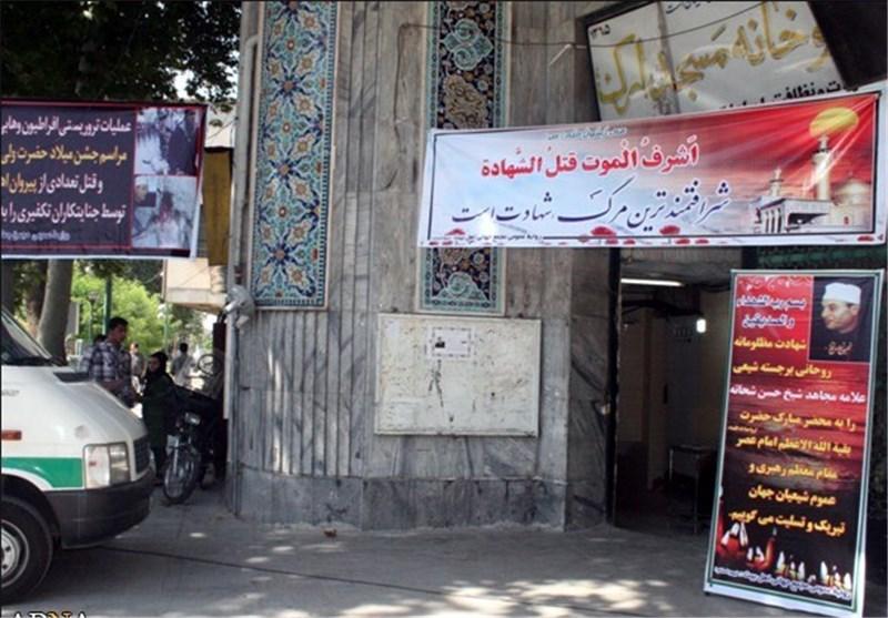 اقامة مراسم تأبین الشهید «حسن شحاتة» بالعاصمة طهران + صور