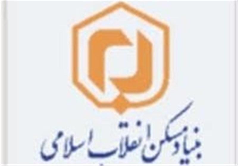 صدور 236 جلد سند روستایی در رشت