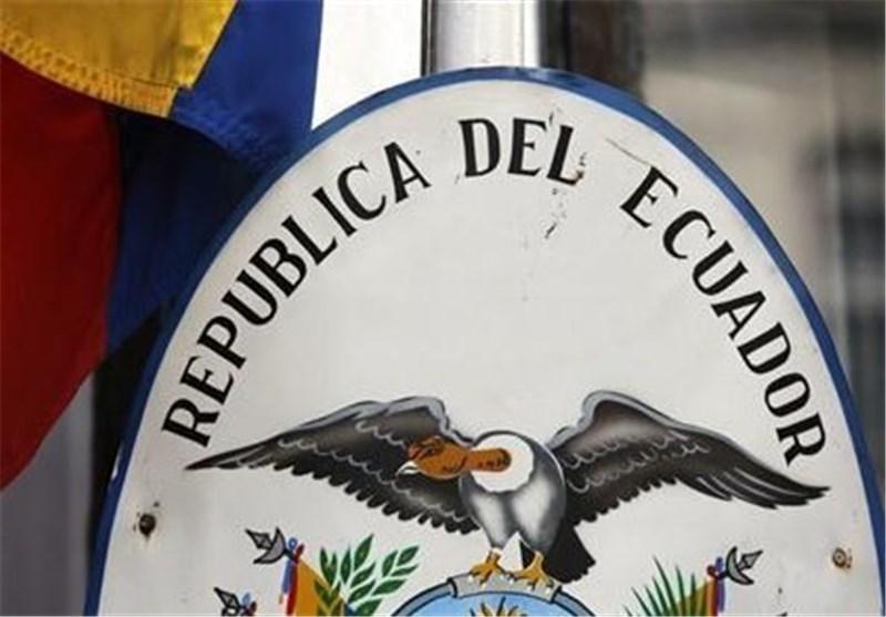 Ecuador Sentences Ex-President to 12 Years in Absentia