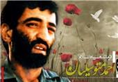توزیع 15 هزار جلد از سرگذشت فرماندهان لشکر 27 محمد رسولالله در لبنان و سوریه