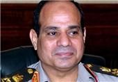السیسی: اگر مردم بخواهند در انتخابات ریاست جمهوری مصر شرکت میکنم