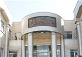 300 نفر در مقطع دکترای حرفهای دانشگاه علوم پزشکی مشهد پذیرفته میشوند