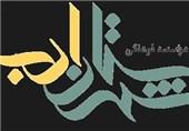 «مدرسه رمان»؛ بستری حرفهای برای خلق رمان در عرصه ادبیات انقلاب اسلامی