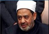 تقابل جدیزعامت سیاسی و دینی در مصر