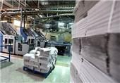 چاپخانه کاغذ