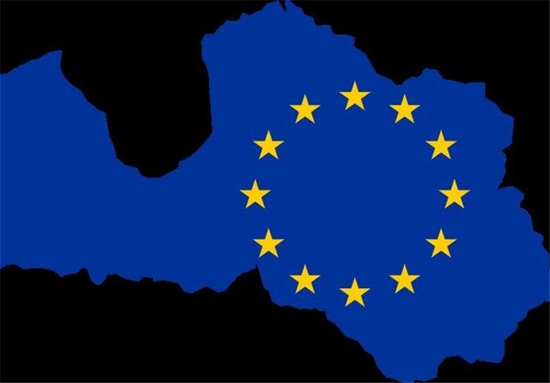 Latvia Becomes 18th Eurozone Member