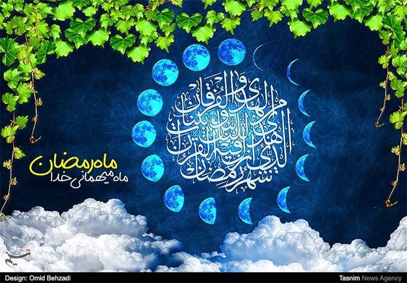 شب های ماه مبارک رمضان هیئت کجا برویم؟