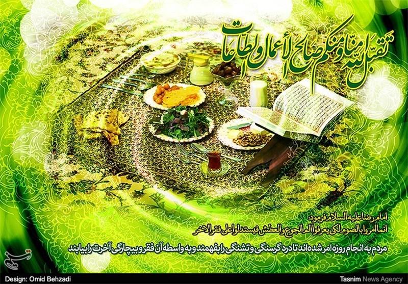 دعای روز پانزدهم ماه مبارک رمضان + شرح و صوت
