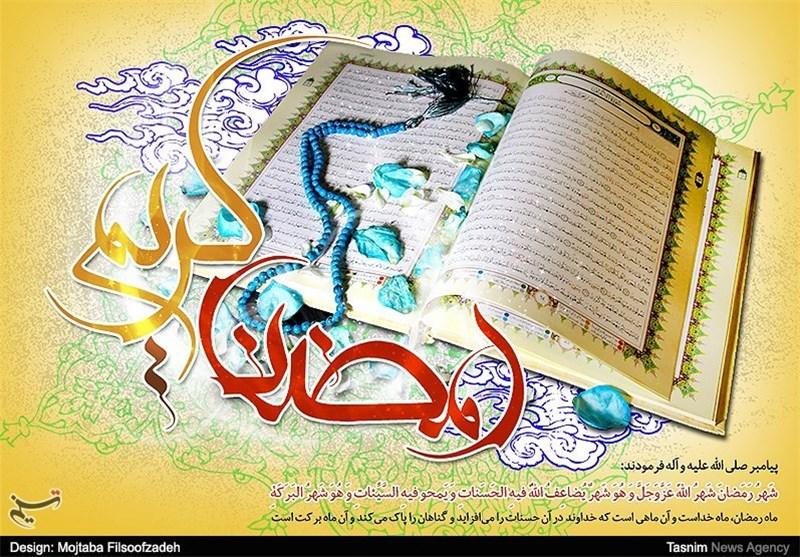 دعای روز نهم ماه مبارک رمضان + شرح و صوت