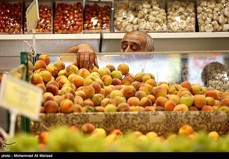 بازار میوه و تره بار فرمانیه