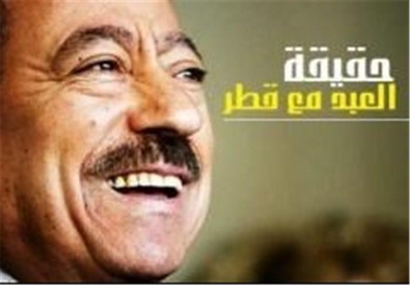 قطر تشتری «القدس العربی» وتقصی عبدالباری عطوان !