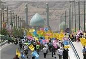 شورای اداری استان قم در مسجد جمکران برگزار شد