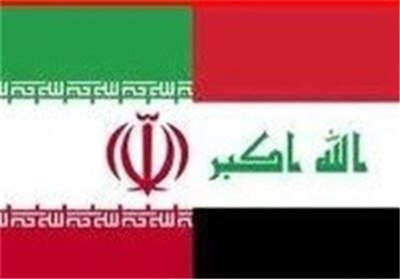 ایران والعراق یوقعان علی مذکرات تفاهم للتعاون فی المجال العلمی والتعلیمی