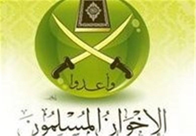 إتفاق أمنی خلیجی لملاحقة وافدی الإخوان المسلمین