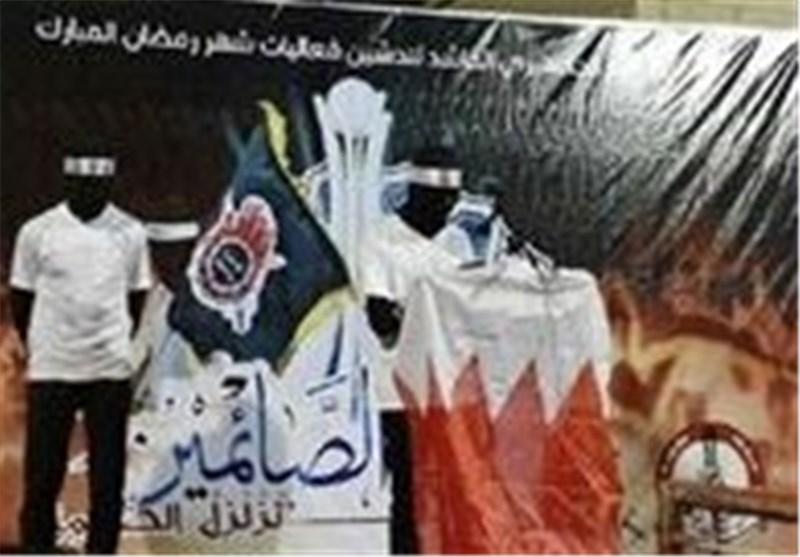 ائتلاف 14 فبرایر یعلن سلسلة فعالیات بشهر رمضان فی البحرین