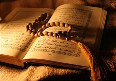 رمضان قرآن