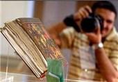 نگهداری بیش از 700 نسخه خطی از آثار امام صادق(ع)