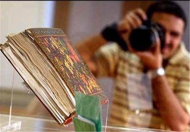 """""""پنج گنج"""" با قدمتی 550 ساله در کتابخانه ملی"""